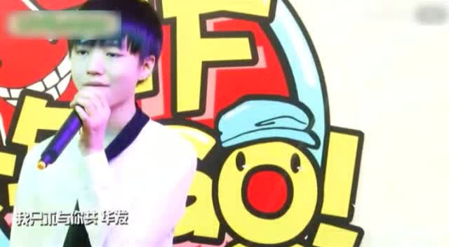 TFBOYS王俊凯 练唱 20140620红尘客栈图片