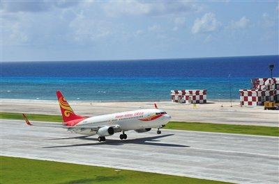 2016年4月5日,海南省南沙群岛,渚碧灯塔在南海渚碧礁正式启用.