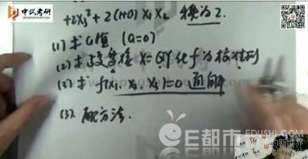 李林押题2018考研数学试题泄题是真的吗?李林泄题证据曝光