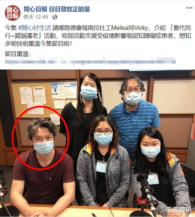 51岁的梁荣忠,头发已经花白,为了钟丽淇终生不娶(图1)
