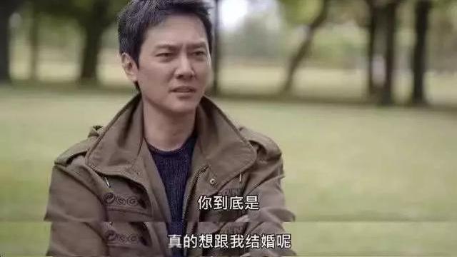 """&rdquo 冯绍峰: """"赵丽颖, 你和我结婚到底为了什么"""
