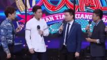 被问韩国球员水平怎样,丁俊晖只说了四个字便令观众拍手叫好