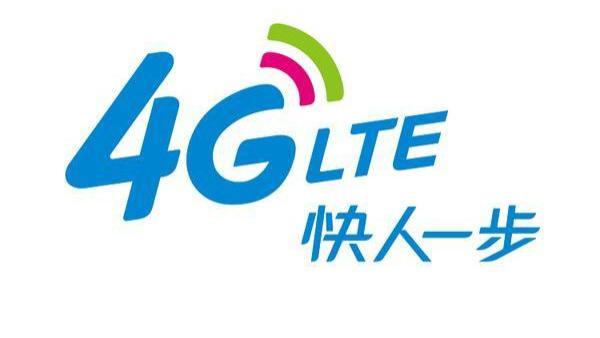 你的4G网是不是越来越慢了