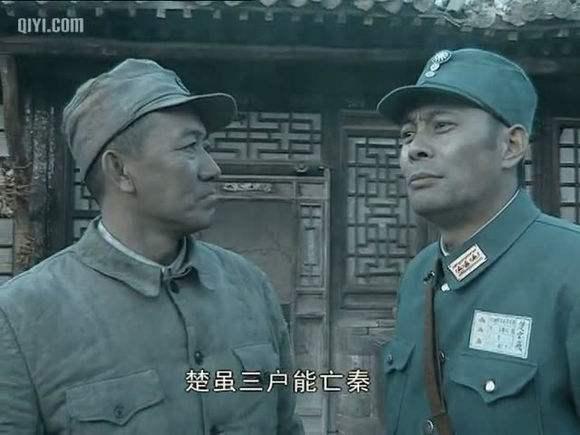 楚云飞李云龙cp
