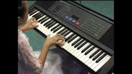 梁祝(电子琴)— 何俊艳 ?