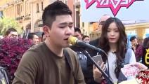 快乐男声海选: 街头歌手《一生所爱》听哭在线网友