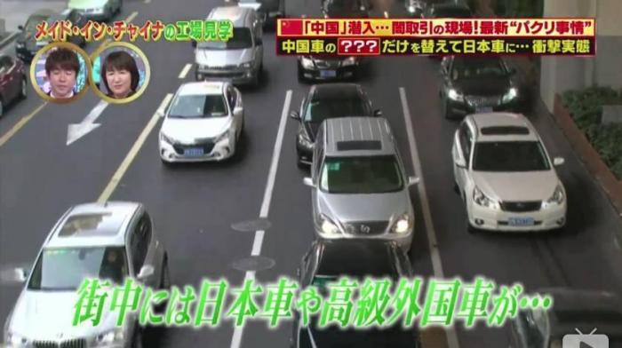 日本电视台跑到中国调查, 全程傻眼: 真是一个不可思议的强大国家(图9)