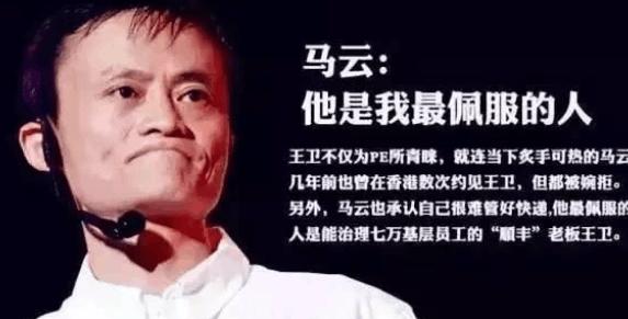 菜鸟阎王电影剧照