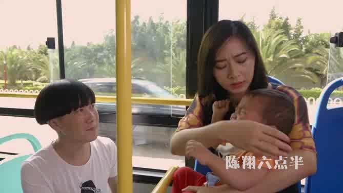 陈翔六点半婴儿公交车上苦恼只为喝奶,年轻妈妈把气撒在男子身上