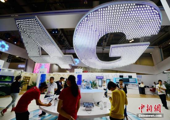 中国工信部: 三项举措确保4G更快更稳定