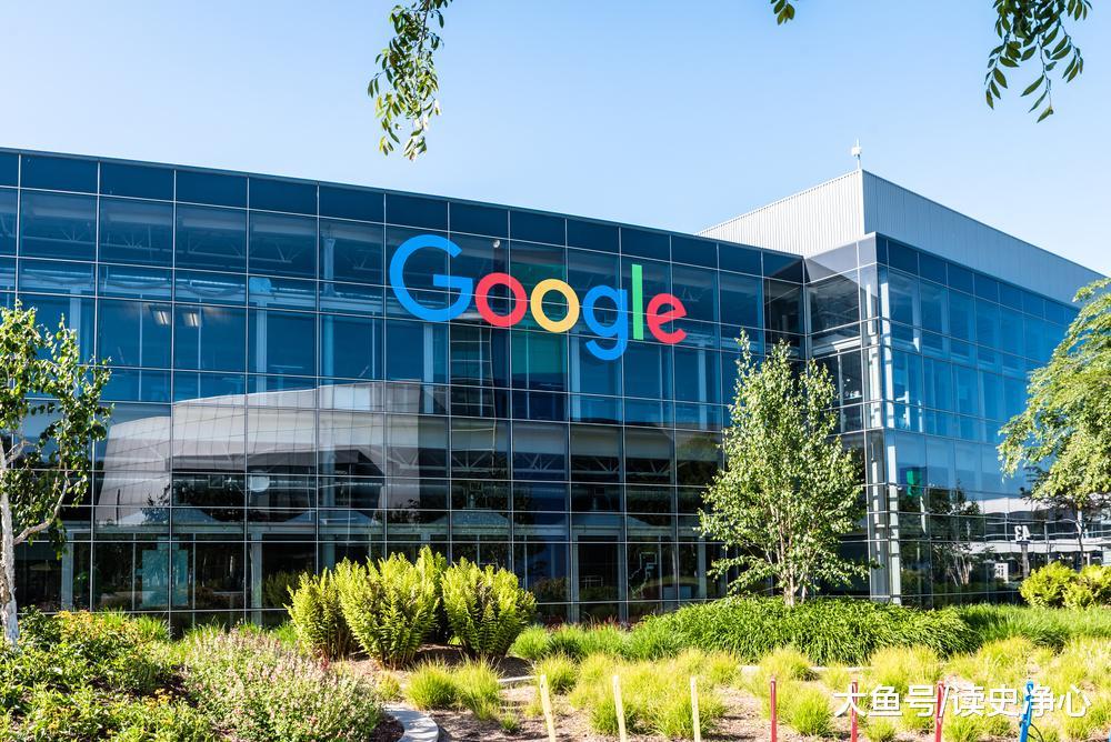 微软通过审核 正式恢复与华为合作关系 华为:Google加油!
