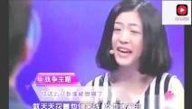 姑娘在男友家搬弄是非,弄得是家破人亡,涂磊怒骂: 你好自为之吧