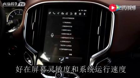 中华V6实车爆料,外观像汉兰达,内饰不输豪车,会是翻身之作吗?
