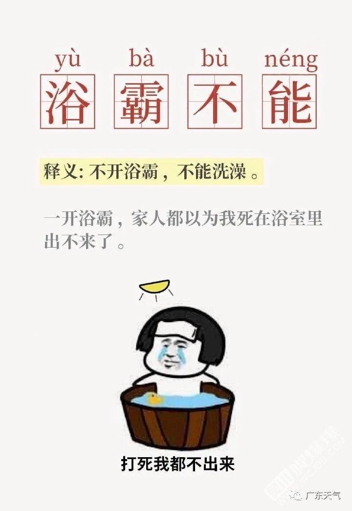 """2018年最后一场寒潮, 誓要将你都""""冻彻心扉""""!(图14)"""