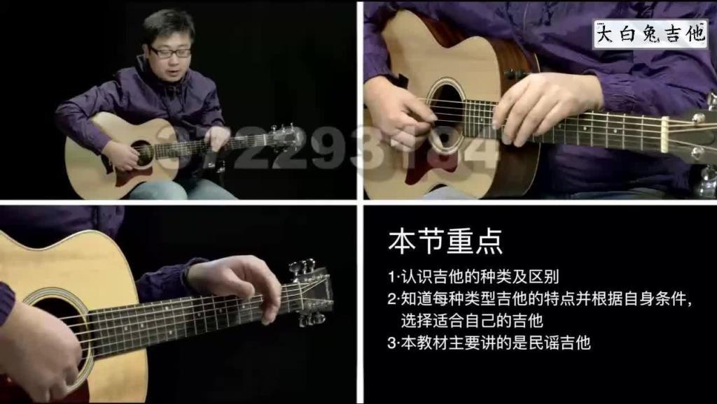 童手工制作吉他步骤
