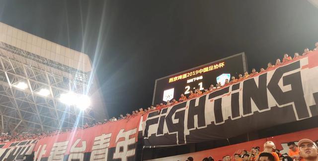 重返圣地——山东鲁能泰山下赛季将把主场搬回山东省体育场!