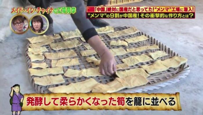 日本电视台跑到中国调查, 全程傻眼: 真是一个不可思议的强大国家(图25)