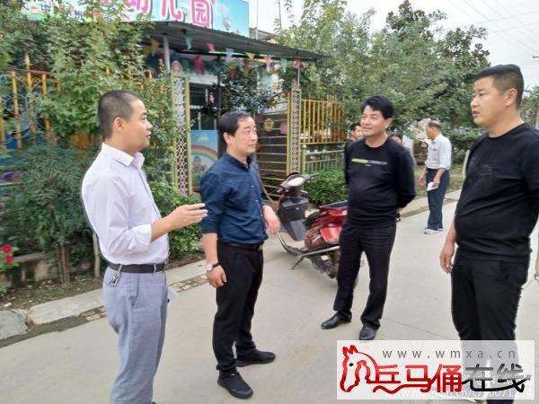周至: 马召镇积极推进农村集体产权制度改革工作