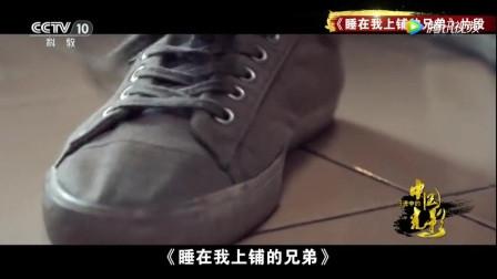 行进中的中国光影 打架的青春——《睡在我上铺的兄弟》