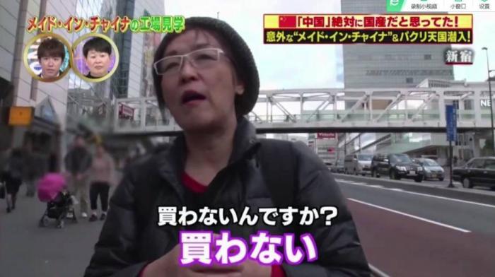 日本电视台跑到中国调查, 全程傻眼: 真是一个不可思议的强大国家(图18)