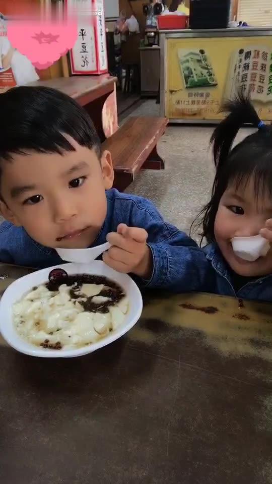 宝宝地方美食#台南有名的同记豆花。