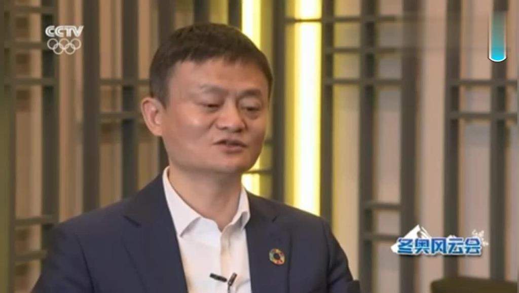 马云评价平昌奥运会: 挺用心