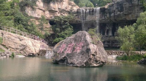壶关青龙峡 壶关青龙峡的瀑布很壮观,尤其是雨季,不过门票不算便宜