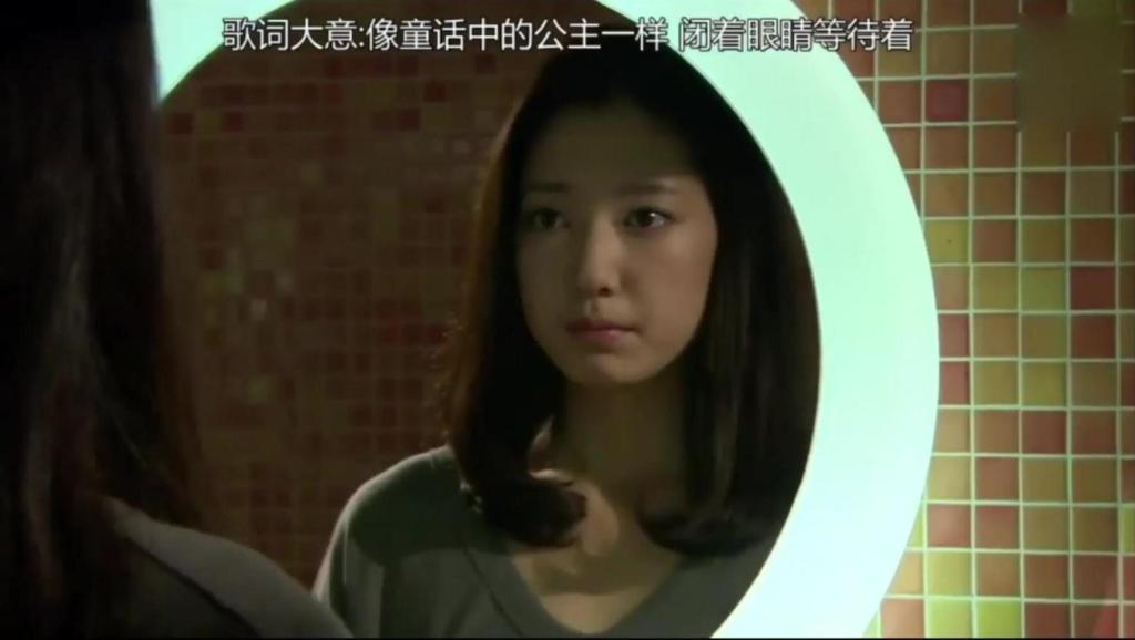 来是美男MV Lovely Day 话也没有 朴信惠 土豆视频