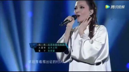 歌手张韶涵翻唱《北京一夜》表演细腻走心