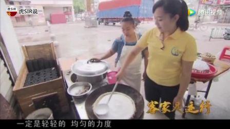 福建沙县小吃名满天下, 但是你吃过沙县的米冻皮吗? 带你去品尝