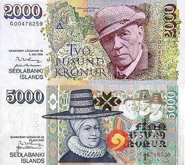 """冰岛克朗""""悲剧""""不断 新汇率制度或于年底出台"""