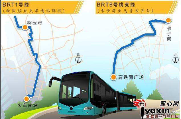 乌鲁木齐市BRT部分路段试点通行社会车辆的最新相关消息及完整视频图片