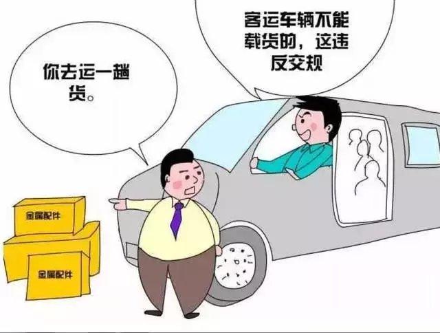 广东老员工上班不干活被开除