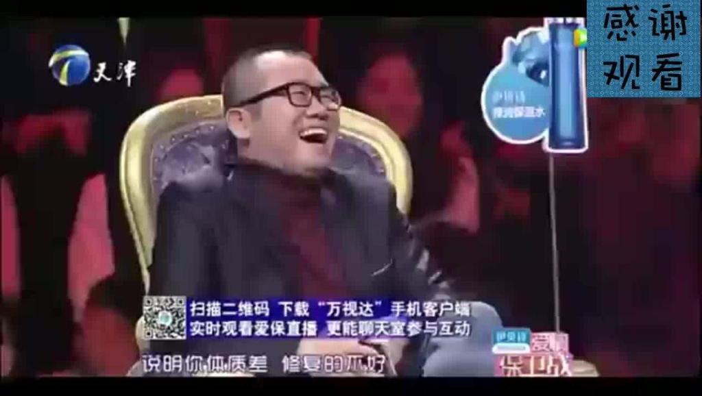 《爱情保卫战》小伙想退婚,女的不想退婚,这一对活宝,涂磊在一旁快笑岔气了
