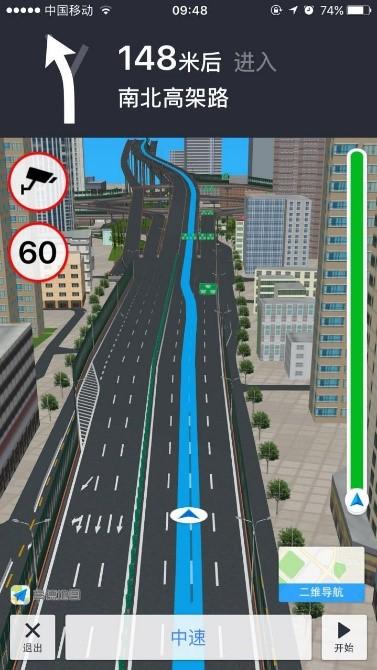 """""""模拟导航""""提前熟知路线 高德地图让你不怵复杂路口"""