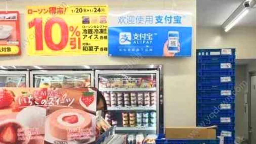 日本又偷乐了,一个月就有81万中国游客去旅游,马云笑得最开心!
