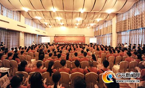 新疆吐鲁番雪银金属矿业公司向剑阁县鹤龄镇化林村雪银希望小学捐赠