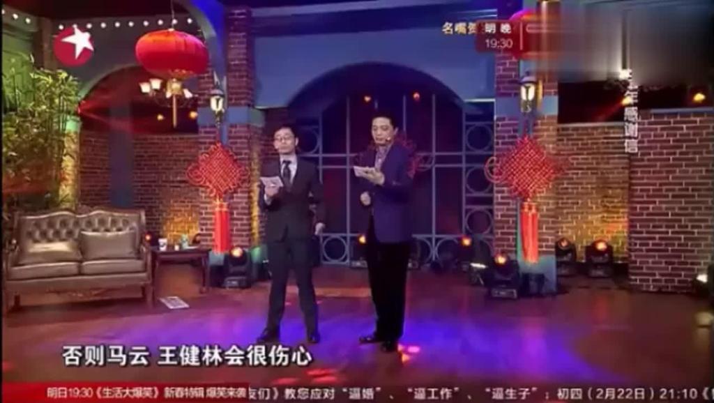 黄西、崔永元的爆笑脱口秀《年终感谢》能笑的你肚子疼!