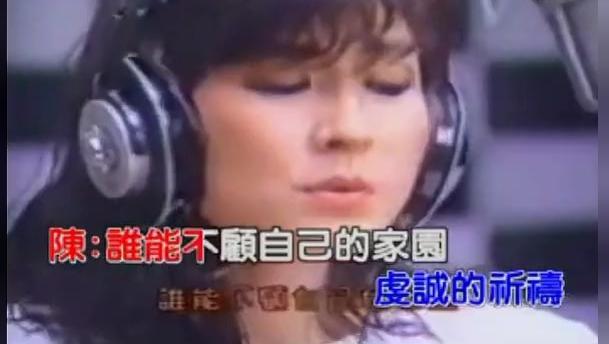 台湾群星每人唱一句《明天会更好》珍藏视频,震撼心灵的老歌!