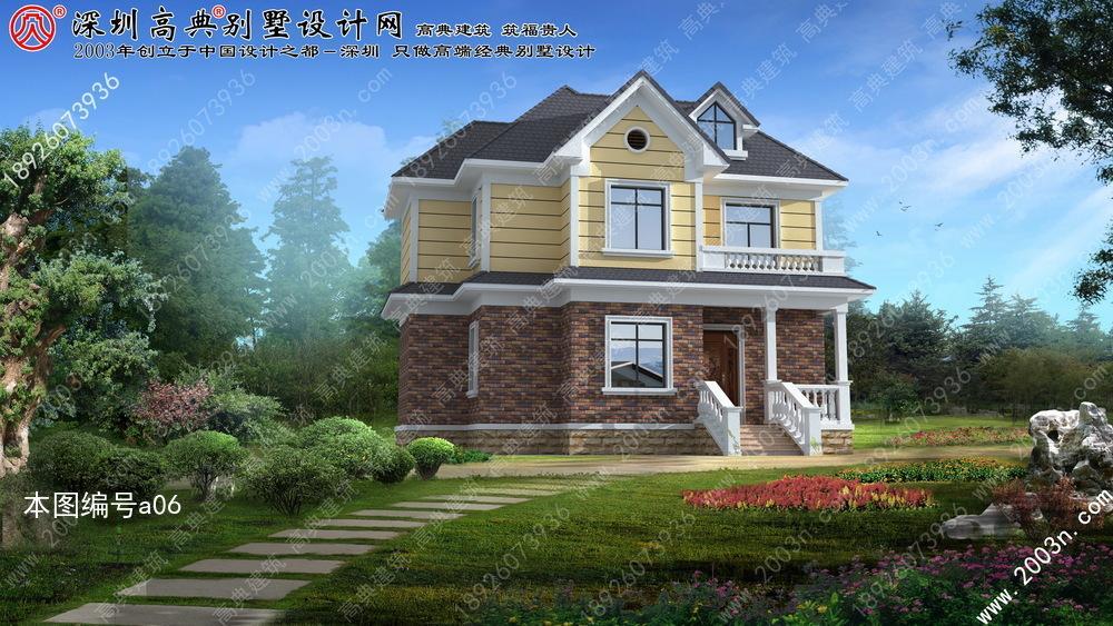 二层小别墅建筑设计图首层79平