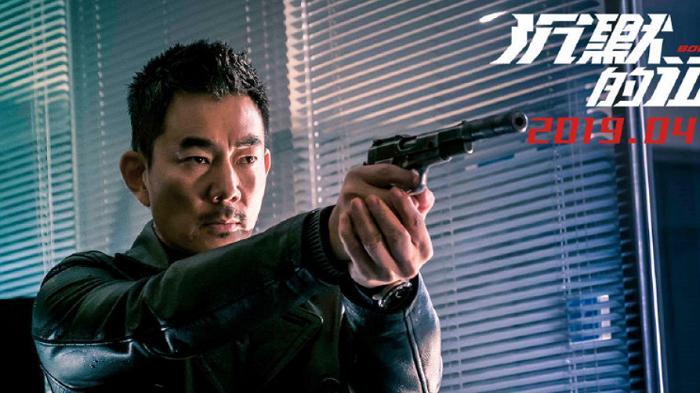 杨紫新电影正式定档, 首次挑战警匪片眼神骇人, 和影帝同台飙戏