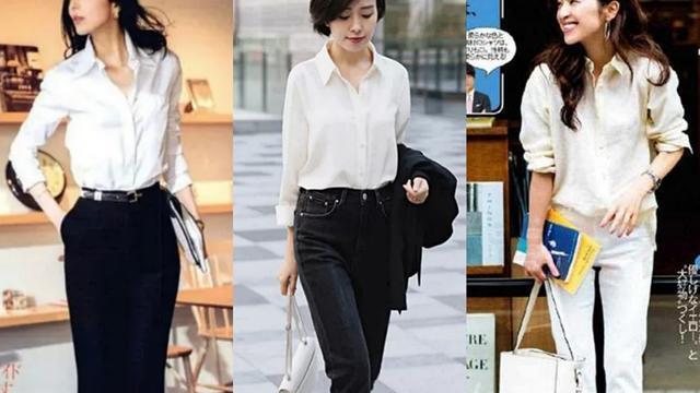 白衬衫2020的流行穿法, 衬衫要怎样穿才上档次, 高级优雅又显气质