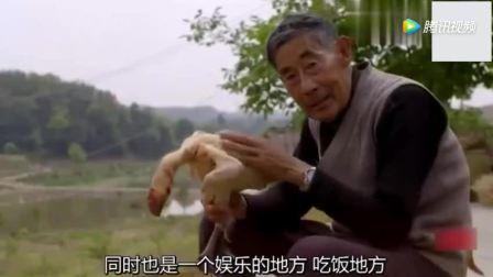 米其林厨师来中国, 被农家乐家常菜征服, 一盘猪大肠吃的喜笑颜开!