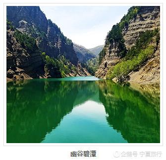 宁夏固原市泾源县有哪些旅游景点值得一去? - 微信奴