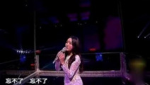 杨钰莹再现湖南跨年 化身美人鱼献吻观众