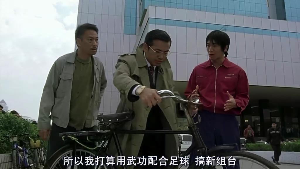 奥运队就应该有周星驰的少林足球队, 中国功夫与体育融合一体,