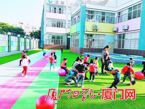 湖里区教育局公布办立幼儿园相关新政