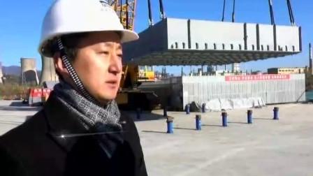 首都经济报道扎实落实北京城市总体规划 建设百里长安街新地标 高清