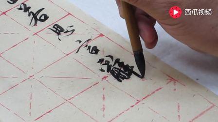打开 打开 冯万如老师书法示范: 行书千字文第4讲 打开 千字文编撰者图片