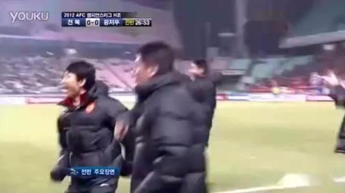 韩国人视角,亚冠全北现代1-5广州恒大,李章洙赛后表情复杂!
